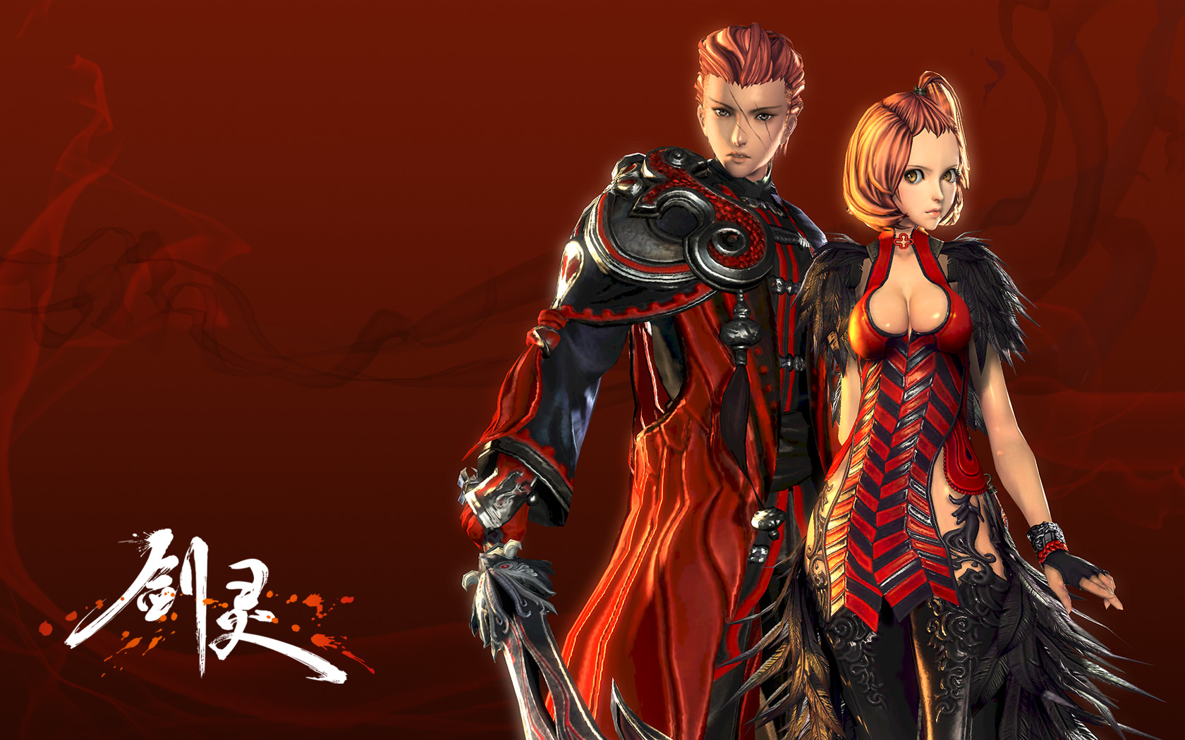 Blade And Soul Wallpaper: Anime Art