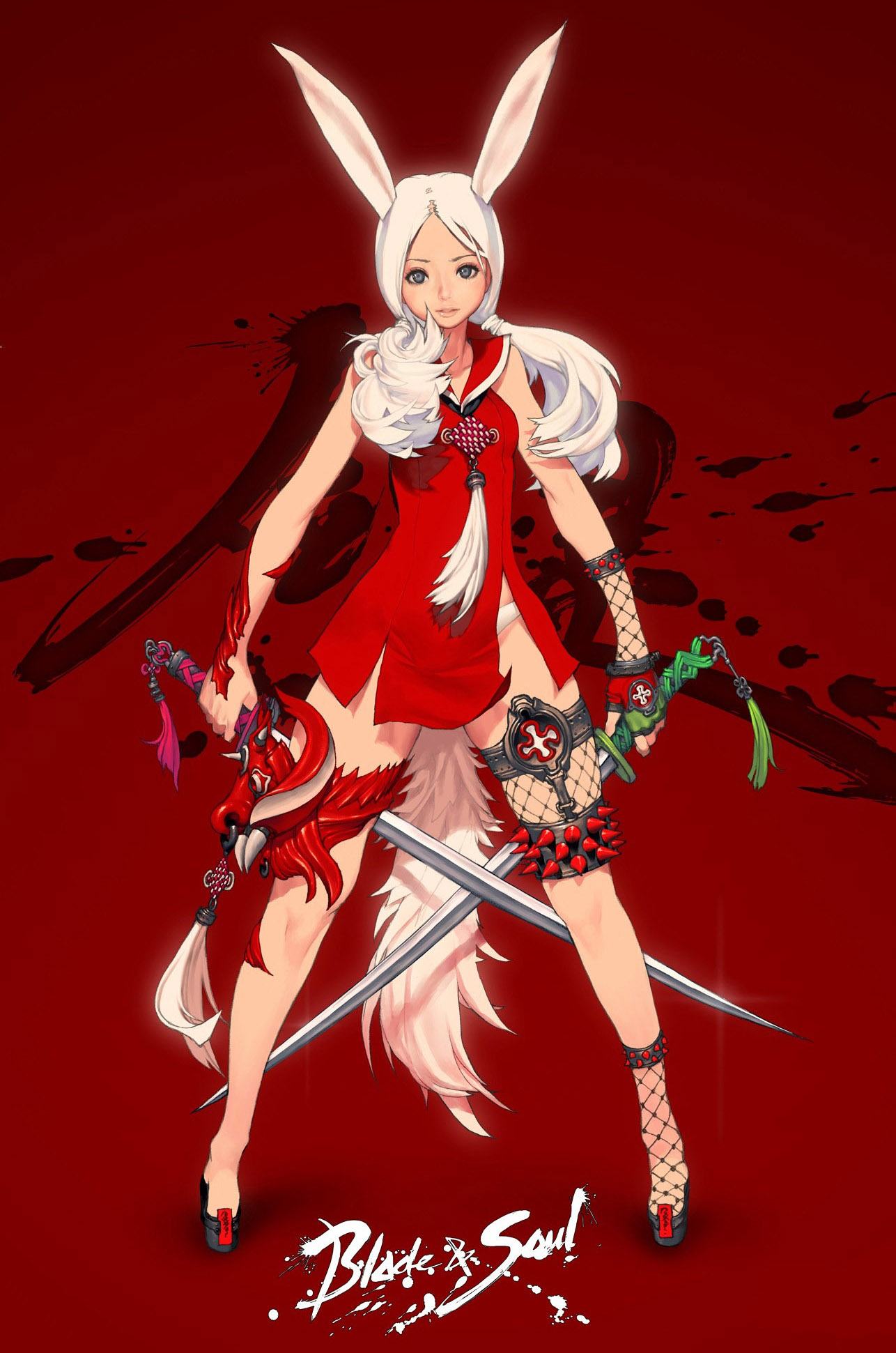 Blade N Soul Anime Characters : Blade soul poster anime art